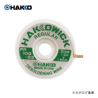 Hakko Wick Regular 1.9